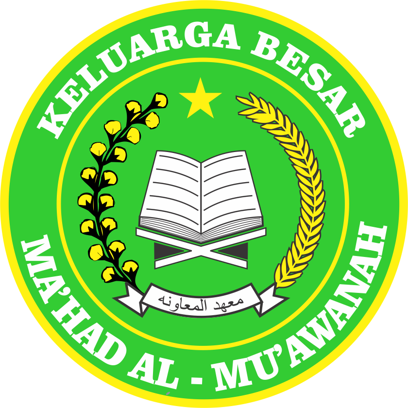 almuawanah