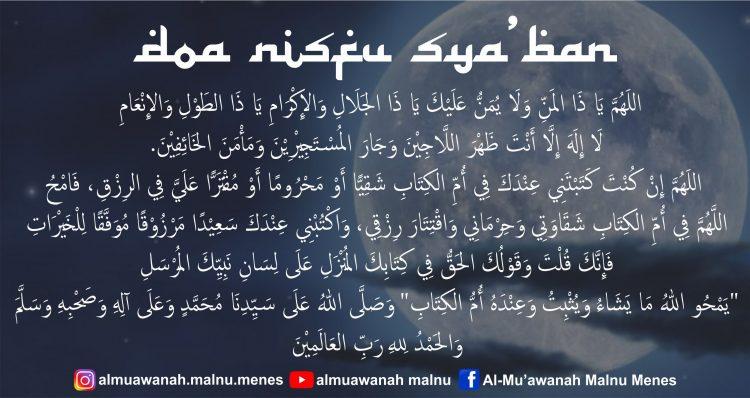 Doa Nisfu Sya'ban